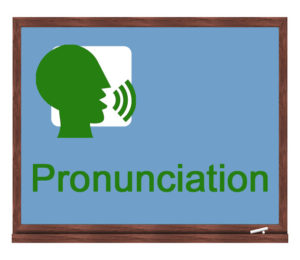 pronunciation icon